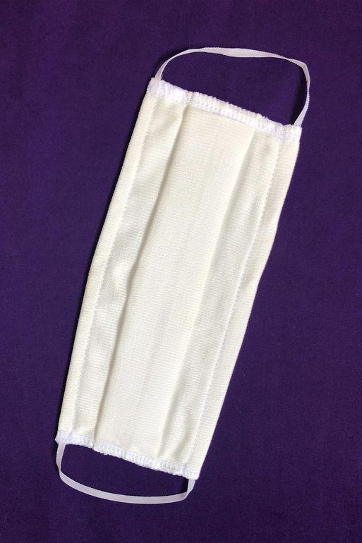 Textilné ochranné rúško